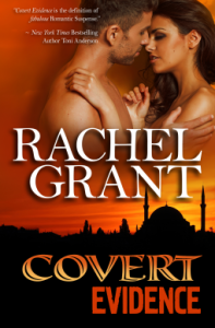 CovertEvidence-Evidence5-RachelGrant-May2015